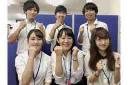 ベスト個別指導学習会 桜木教室