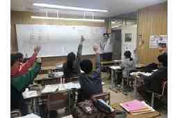 トーゼミFit 松山中央教室