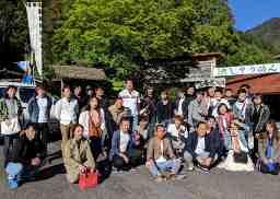 株式会社 神戸館