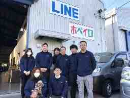 株式会社LINE