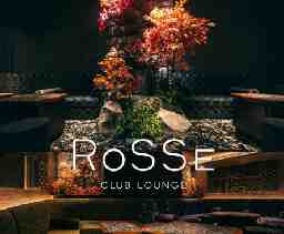 CLUB LOUNGE ROSSE