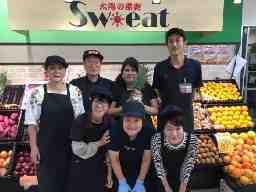 株式会社Sw-eat