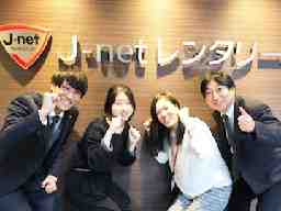 J-netレンタリース株式会社