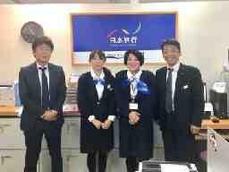 株式会社日本旅行北海道