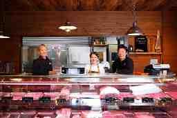 有限会社 中谷肉店