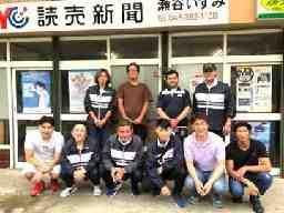株式会社HYC 読売センター 六ッ川