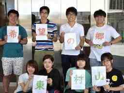 社会福祉法人 東京都社会福祉事業団