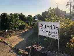 株式会社ITANSE