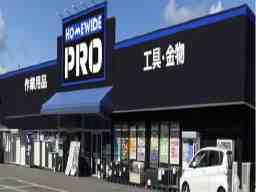 イオン九州株式会社 ホームワイド高城店