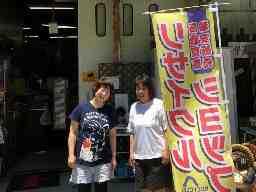 アウトレット&リサイクルゆーずどすとあ東加古川店