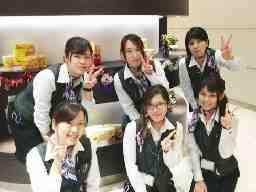 一番舘 横浜泉店