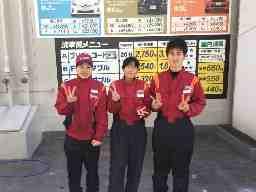 Dr.Drive 東村山店 日米礦油株式会社