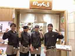株式会社フクナガ名代とんかつ アトレ上野店