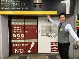 日本駐車場開発株式会社 横浜支社