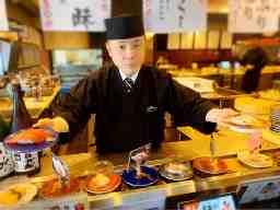 株式会社ティーエーアイ たいの鯛 神戸西店
