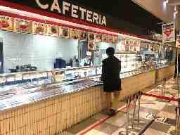 首都大学東京生活協同組合 南大沢食堂