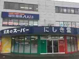 株式会社にしき堂