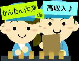株式会社OHK JAPAN