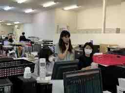 大村紙業株式会社