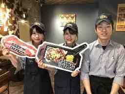 BEEF IMPACT 松戸店