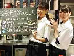 担々香麺アカナツメ