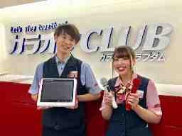 合同会社キムラヒルズ カラオケ CLUBDAM 浜線店