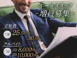 鈴咲ユニティ株式会社
