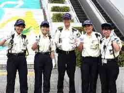 中京綜合警備保障株式会社