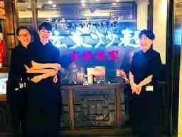 南国酒家 広東炒麺