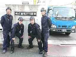 株式会社小川商会 リサイクル事業部