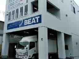 有限会社BEAT