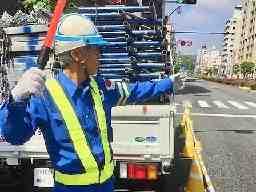 アース警備保障株式会社 東京営業所