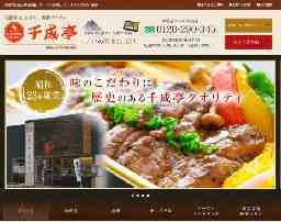 株式会社千成亭風土