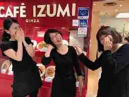 CAFE IZUMI ― カフェイズミ ―
