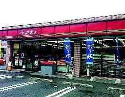 ポプラ坂店