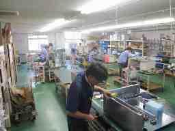 株式会社瀬戸製作所