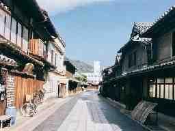NIPPONIA HOTEL 竹原 製塩町
