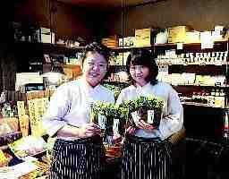 株式会社菊池食品