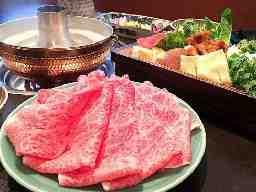 しゃぶしゃぶ・ステーキ・すき焼き〈近江源助〉