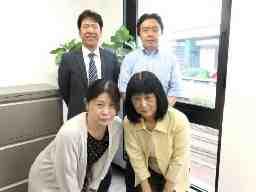櫻井健税理士事務所