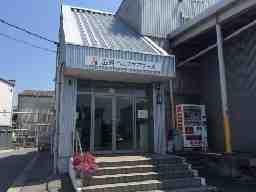 広島駅弁当株式会社