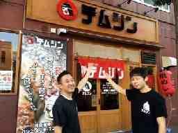 テムジン 六本松店