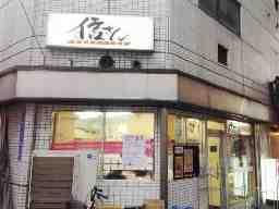 中華信さん野田店