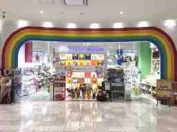 RainbowSPECTRUM 大垣