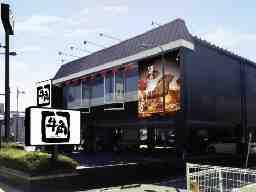 焼肉 牛角 和歌山ガーデンパーク店