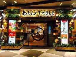AENTABLEユニバーサル・シティウォーク大阪店