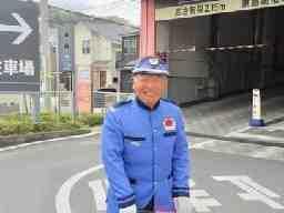 アース警備保障株式会社 西東京営業所