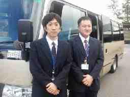 株式会社トヨタエンタプライズ 豊田事務所