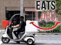 EATS LABO 谷町店