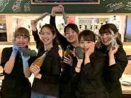 株式会社Serge源's 焼肉源's 栄町支店